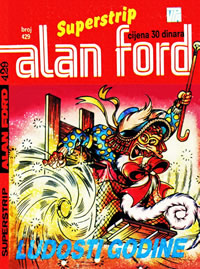 Alan Ford br.259