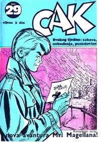 CAK br.29