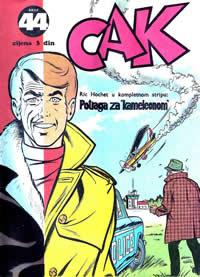 CAK br.44