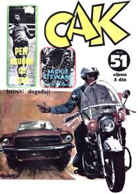 CAK br.51