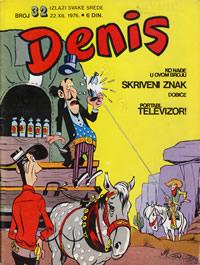 Denis br. 032