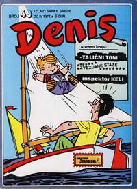 Denis br. 049