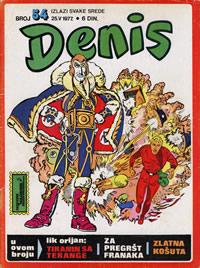 Denis br. 054
