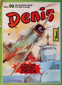 Denis br. 099