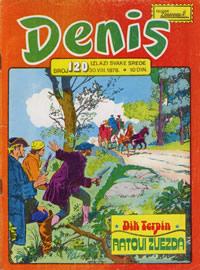 Denis br. 120