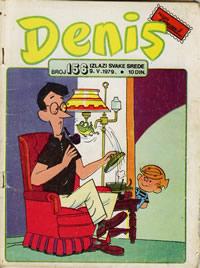 Denis br. 156