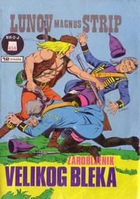 Lunov Magnus Strip br.0414