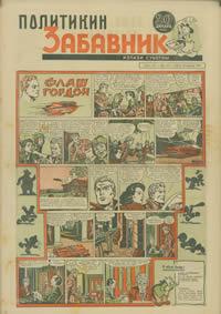Politikin Zabavnik br.0321