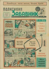 Politikin Zabavnik br.0682