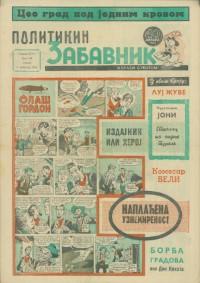 Politikin Zabavnik br.0684