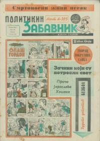 Politikin Zabavnik br.0688
