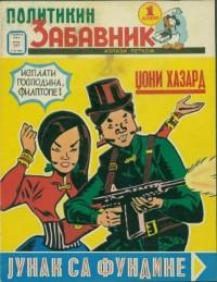 Politikin Zabavnik br.0897
