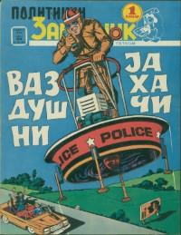 Politikin Zabavnik br.0934