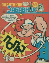 Politikin Zabavnik br.0971