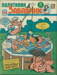 Politikin Zabavnik br.1029