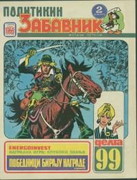 Politikin Zabavnik br.1059