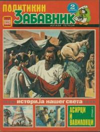 Politikin Zabavnik br.1089