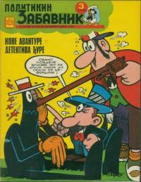 Politikin Zabavnik br.1129
