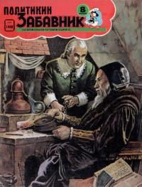 Politikin Zabavnik br.1440