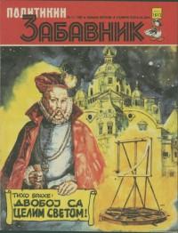 Politikin Zabavnik br.1613