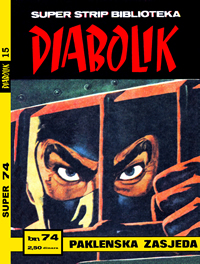 Super Strip Biblioteka br.074