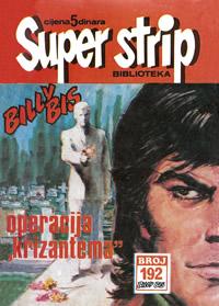 Super Strip Biblioteka br.192