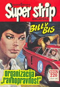 Super Strip Biblioteka br.220