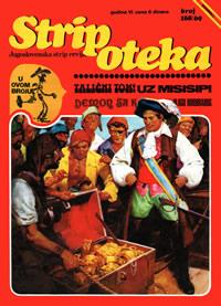 Stripoteka br. 0168-0169