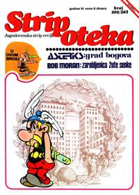 Stripoteka br. 0202-0203