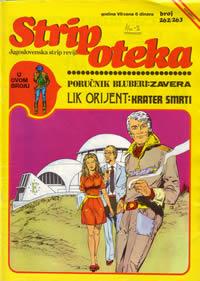 Stripoteka br.0262-0263