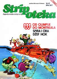 Stripoteka br.0396-0397