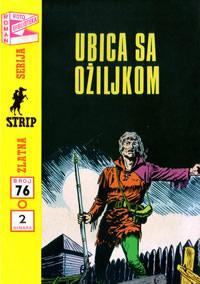 Zlatna Serija br.0076