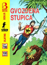 Zlatna Serija br.0786