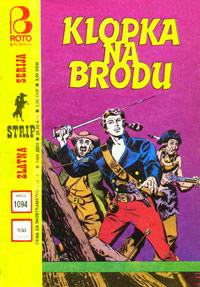 Zlatna Serija br.1094